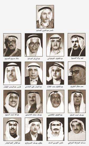 السادة مؤسسوا جمعية كيفان التعاونية - يرحمهم الله