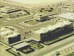جمعية كيفان التعاونية كما بدت عام 1962