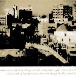 بغداد مدينة السلام