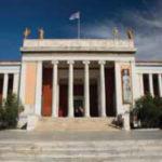 متحف في أثينا يعرض «شيئاً» قديماً وساحر