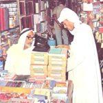 """الرويح :""""عنتر بن شداد"""" وراء تأسيس أول مكتبه أهليه كويتية"""