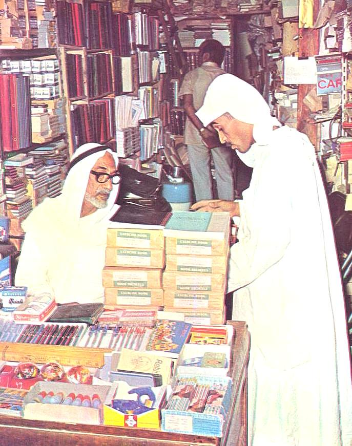 الحاج محمد احمد الرويح