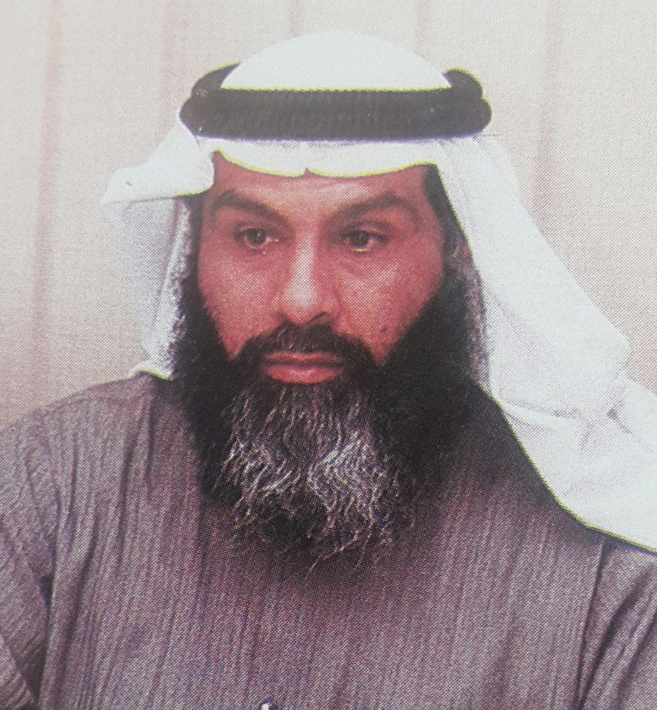 د محمد الشيباني