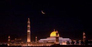 جامع في سلطنة عمان