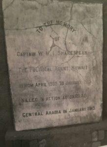 قبر المعتمد البريطاني و ليم شكسبير المدفون في الكويت