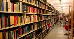 مكتبات اهلية