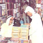 عنترة بن شداد يؤسس أول مكتبه أهليه للرويح في الكويت