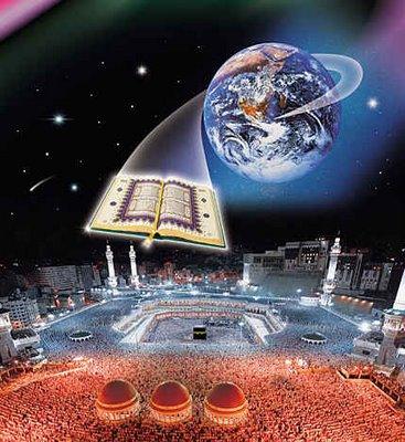 الاسلام قران و سنة لا ينفصلان ابدا