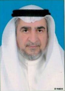حمد الفداغ الحسيني الشريف