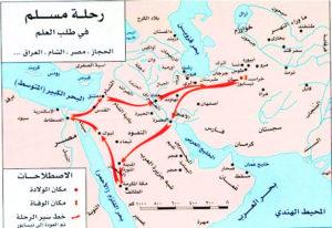رحلة الامام مسلم في طلب الحديث النبوي في انحاء المعمورة