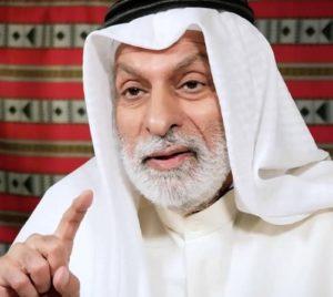 د .عبدالله النفيسي