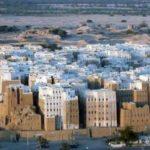 فقه العمارة الاسلامية …