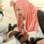 العلامة عبدالعزيز بن باز كما رأيته ..(2-2)