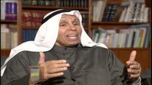 عبدالعزيز الصرعاوي