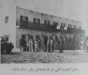 تفاصيل المرفق من كتاب ستة اسابيع في امارة ابوظبي.