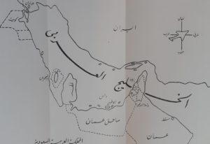 خريطة امارات الخليج آنذاك من كتاب ستة اسابيع في امارة ابوظبي