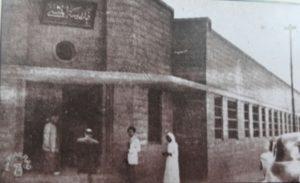 مدرسة المثني في صورة نادرة