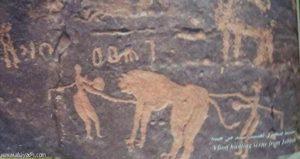 نقش انساني على الصخور والكهوف في حائل