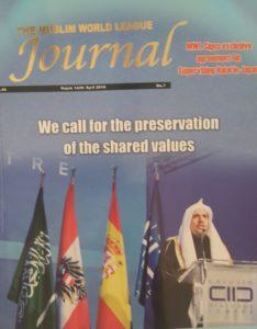 مجلة جورنال