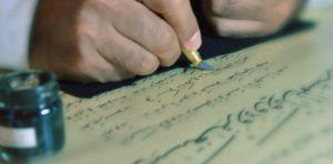 تدوين الحديث النبوي في القرن الثاني الهجري