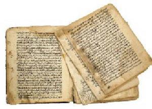 سوء العناية بالمخطوطة يعرضها للتلف و الإهتراء