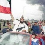 العدوان العراقي على دولة  الكويت وآثاره