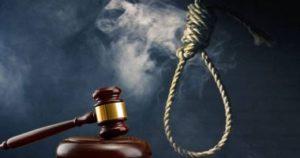 تنفيذ حكم العدالة بالجناة