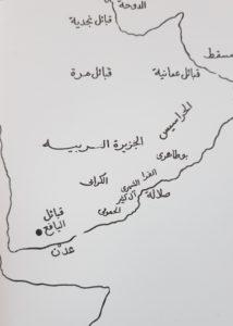 """خريطة تبين توزيع قبائل المنطقة الجنوبية من شبه جزيرة العرب قام بعمل مقاساتها """" برترام توماس """" مؤلف كتاب البلاد السعيدة .""""ش"""""""