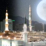 ما أختُص به محمد عليه الصلاة والسلام عن سواه