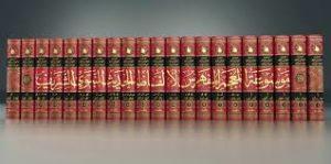 موسوعة المعجم المفهرس لألفاط الحديث النبوي
