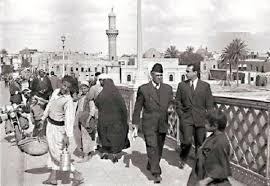 العراق في حقبة الخمسينيات