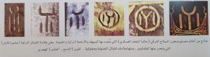 أسلحة قبيل الكاي التركية التي ينتمي إليها ارطغرل والد مؤسس الدولة العثمانية