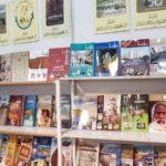 مركز المخطوطات في معرض الكويت للكتاب 2018