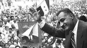 جمال عبدالناصر وشعار القومية والإشتراكية