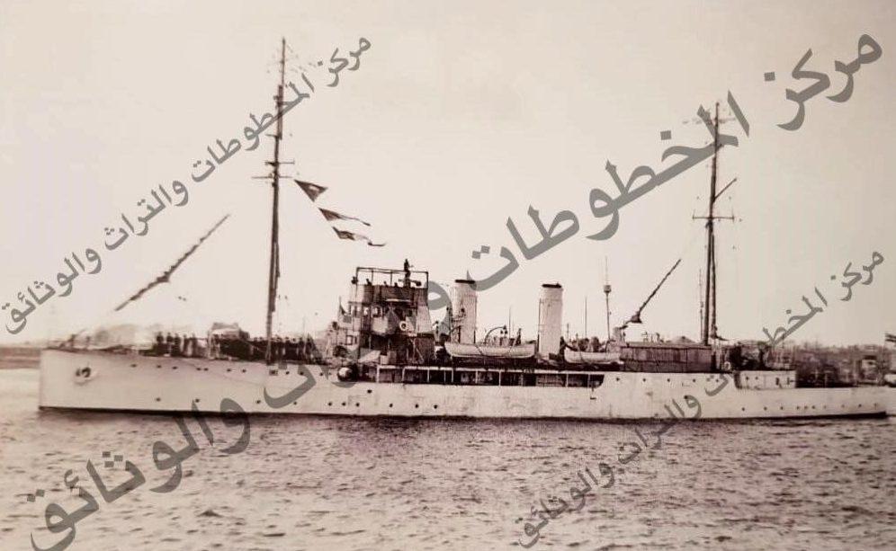 سفينة حربية بريطانية ترسو في الشواطيء الكويتية