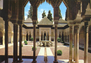 حضارة ومدنية الإسلام في الاندلس