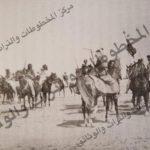 مركز المخطوطات يتفرد بنشر ذكريات الجندي فوجن (1)