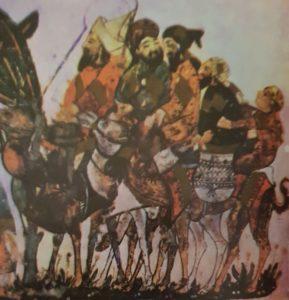 رسم تشكيلي في محلق كتاب المخطوطات العراقية في العصر العباسي