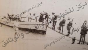 مغادرة الجيش البريطاني عند انتهاء مهمته في الكويت