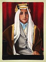الملك فيصل الثاني في سن السابعة يجلس على العرش
