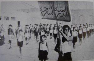 المدرسة الشرقية 1955 م