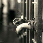 ذكريات من خلف القضبان