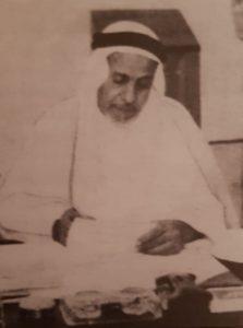 عبدالله عبدالرحمن العسعوسي (1888-1983م)