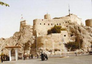 احدي قلاع سلطنة عمان التاريخية