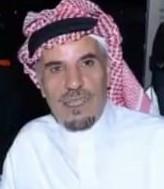 العقيد متقاعد حجب بن نزال الحجب