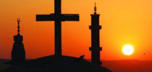 الحوار بين الأديان غظاء مظلل لتذويب الهوية الاسلامية