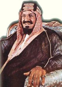 جلالة الملك عبدالعزيز ال سعود