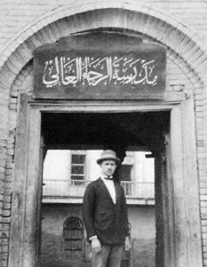 المبشر جون فان آيس يؤسس أول مدرسة في البصرة عام 1902