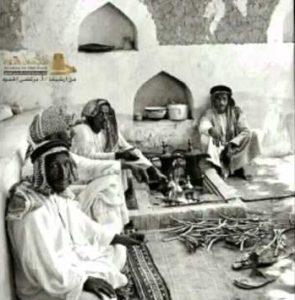 حوطة بني تميم قبل 50 عاما في السعودية