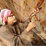 مهن ومصطلحات بحرية كويتية خليجية